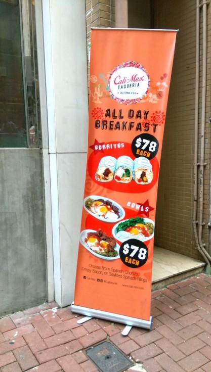 alldaybreakfast_banner-01