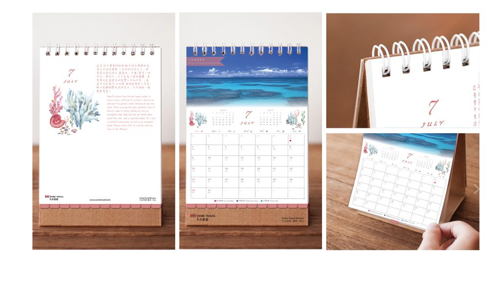 calendar(2)